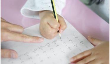 کمون طریقہ تعلیم کا ٹیسٹ