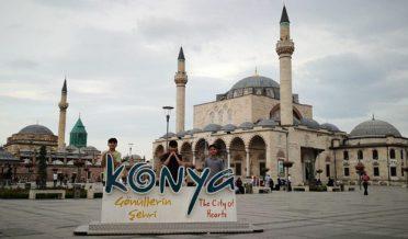 ترکی کے شہر قونیہ میں سلیمیہ مسجد