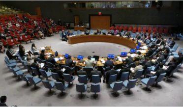 اقوام متحدہ کی سلامتی کونسل کا اجلاس