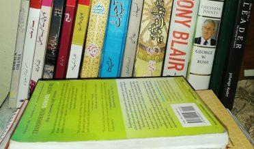 اردو اور انگلش کتابیں