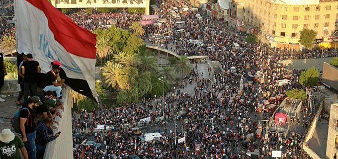 عراق، بغداد میں احتجاجی تحریک