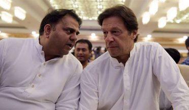 وزیراعظم پاکستان عمران خان ، وفاقی وزیرسائنس و ٹیکنالوجی فواد چودھری