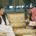 عمران خان اور محمد بن سلمان کی ملاقات