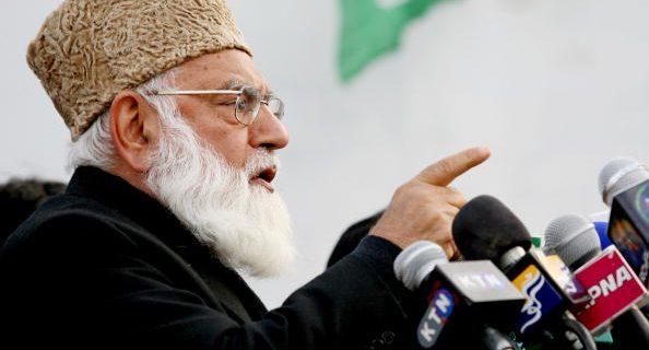 قاضی حسین احمد، سابق امیر جماعت اسلامی پاکستان