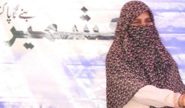 قانتہ رابعہ خطاب کررہی ہیں