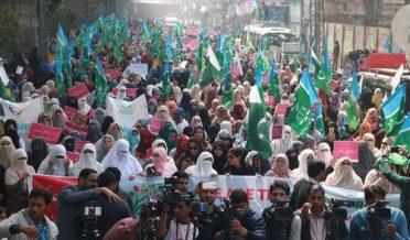 جماعت اسلامی کی تکریم نسواں واک، لاہور، پاکستان