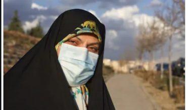 کرونا وائرس، ایران، ماسک پہنے خاتون
