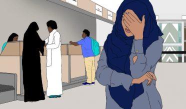 پریشان مسلمان لڑکی