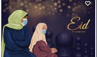دو باحجاب مسلم خواتین، عیدمبارک، نماز