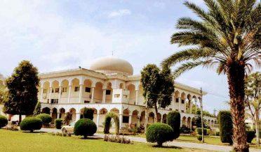 شیخ زیداسلامک سنٹر، پنجاب یونیورسٹی لاہور