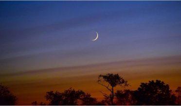 عید کا چاند