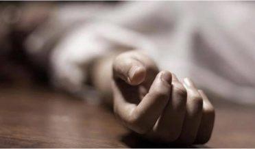 مردہ خاتون کا خون آلود ہاتھ