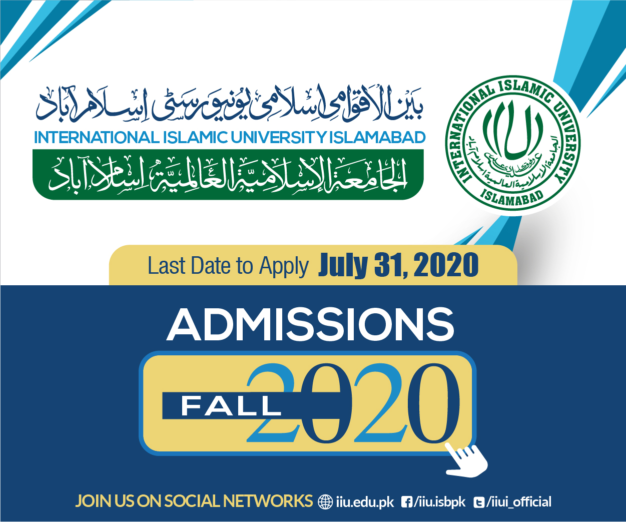 International Islamic 