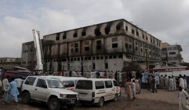 بلدیہ فیکٹری، کراچی جلائے جانے کے بعد