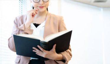 جاپان کی طالبہ