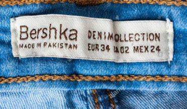 پاکستان میں تیار شدہ جینز کا ٹیگ